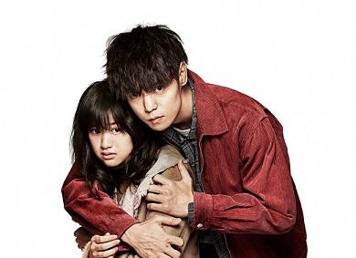 「初恋」キービジュアル 窪田正孝(右) 小西桜子(左)(C)2020「初恋」製作委員会