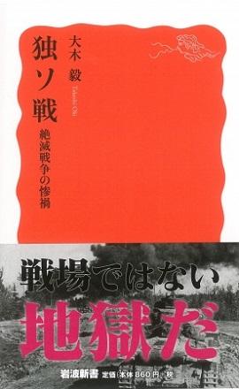 「新書大賞2020」が決定!