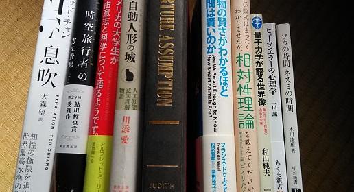 次に読む本を紹介するサイト「ブックレコメンド」がオープン