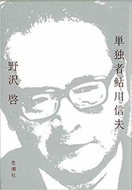 日本詩人クラブ三賞が決定!