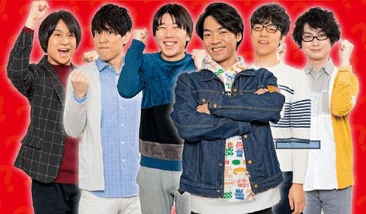 左から山本祥彰、ナイスガイの須貝、こうちゃん、伊沢拓司、ふくらP、河村拓哉 ※敬称略