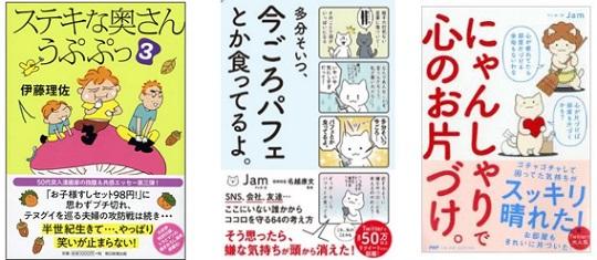 2月22日は「猫の日」!hontoが「ネコが登場!エッセイ本ランキング」を発表