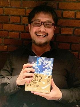 呉勝浩さんが『スワン』で第41回吉川英治文学新人賞を受賞!