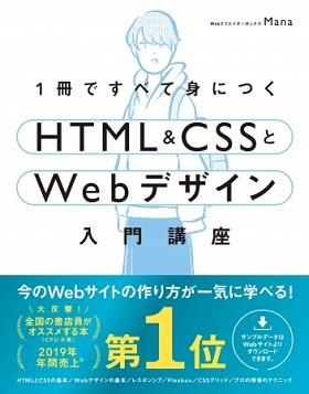 【第10回CPU大賞】書籍部門の大賞が決定!