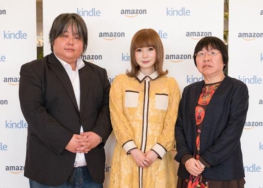 (左から)鹿島亮介さん/中川翔子さん/安田かほるさん