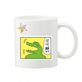 オリジナルマグカップ(作品例)