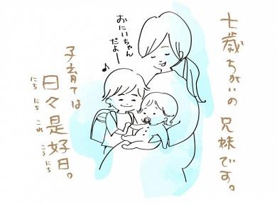 (c)菊田まりこ/白泉社