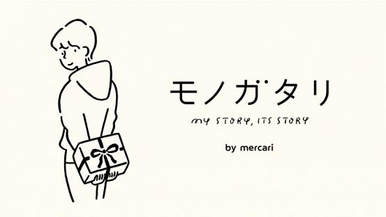 Illustration : Yu Nagaba