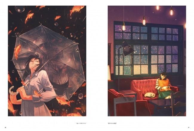 左:「泳いでゆけたら」(描き下ろし)、右:「穏やかな部屋」