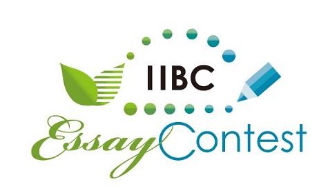 英語エッセイコンテスト「第12回 IIBCエッセイコンテスト」を開催