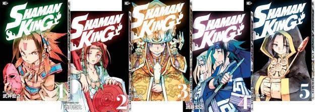 (c)武井宏之・講談社/SHAMAN KING Project.