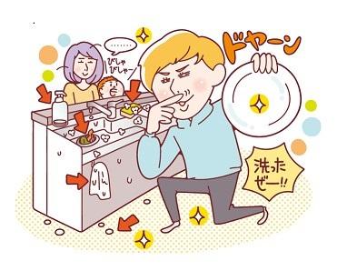 第4回「オリックス 働くパパママ川柳」入賞作品が決定!