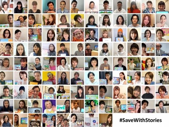 「読み聞かせプロジェクト」セーブ・ウィズ・ストーリーズが、総勢105名すべての参加者の動画を公開