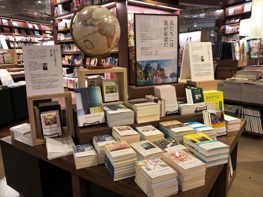 蔦屋書店が主要5店舗で旅コンシェルジュによる選書企画「私たちには旅が必要だ」開催!