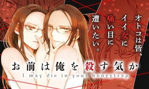 (c)シギサワカヤ/白泉社