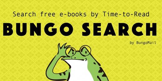 無料で読める35,000冊の英語の文学作品を検索できるサービス