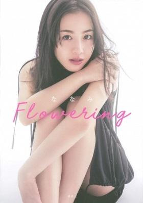書泉が2020年6月度「女性タレント写真集売上ランキング」を発表 桜庭ななみさんフォトブック『ななみ Flowering』が1位
