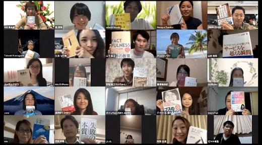 日本デザインが読書慣れしていない人向けのオンライン読書会を開催