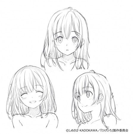 沙優 (c)しめさば・KADOKAWA/『ひげひろ』製作委員会