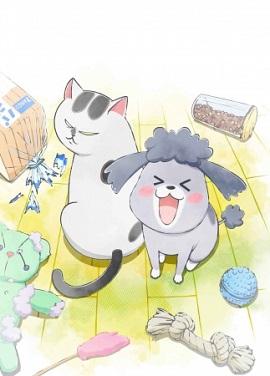 (c)松本ひで吉・講談社/犬と猫製作委員会