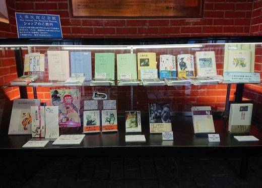 大佛次郎記念館が書籍通販&本の郵送貸出をスタート