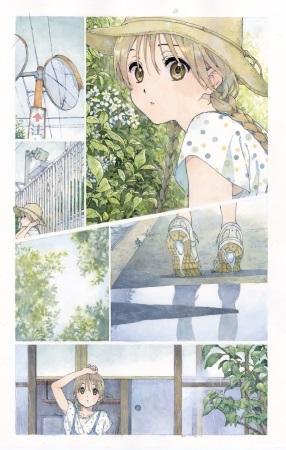 (c)Shiromizakana/エス編集部