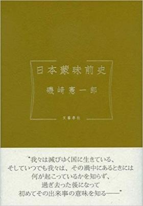 第56回谷崎潤一郎賞が決定!