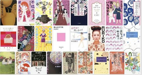 林真理子さんがYouTubeチャンネル「マリコ書房」開設