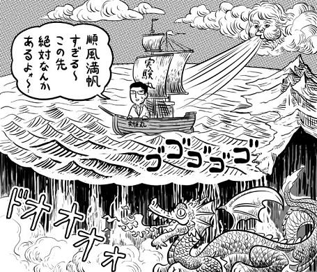 ※上記は新刊『さいえんす川柳』に収録された作品です。〈イラスト/(c)服部元信〉