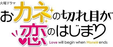 (c)TBS「番組ロゴ」
