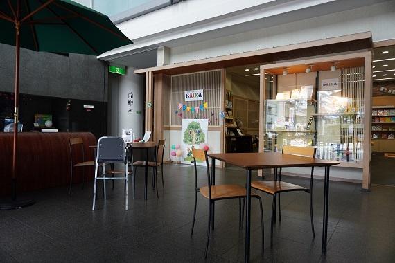 併設するカフェ アルティザン