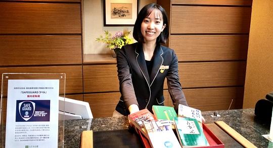 文春文庫×庭のホテル 東京「秋の夜長の読書プラン 2020」を販売