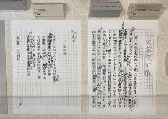 台湾文化センターで展示されている楊牧さんと洛夫さんの手書き原稿(複製)と旧版書籍、翻訳本など
