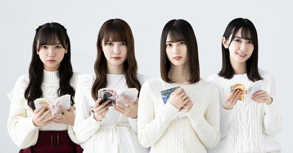 左から齊藤京子さん、加藤史帆さん、小坂菜緒さん、金村美玖さん photo by Yosuke Kamiyama,Yukimi Nishi