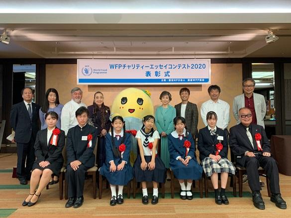 「WFPチャリティーエッセイコンテスト2020」表彰式には湯川れい子さん、河本準一さんなどが参加 (c)JAWFP