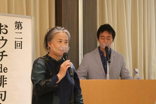 夏井さんと軽妙に式を進める司会の家藤さん