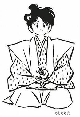 小学館の文芸ポータルサイト「小説丸」がリニューアル