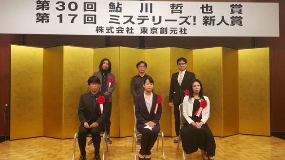 後列左から、大倉崇裕さん、東川篤哉さん、米澤穂信さん 、前列左から、大和浩則さん、千田理緒さん、弥生小夜子さん