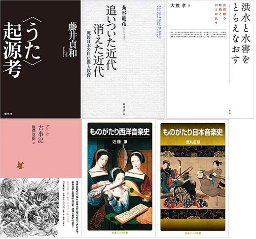 第74回毎日出版文化賞が決定!