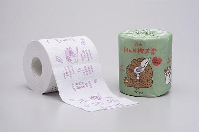 トイレットペーパー型の川柳集『第16回トイレ川柳大賞』が11月10日(トイレの日)に発売