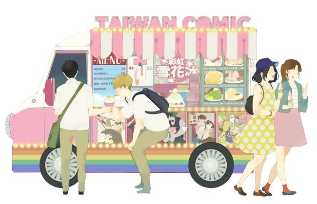 台灣漫画家左萱さんがオリジナル描き下ろした「かき氷屋台」