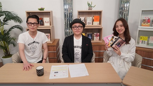 BS12「BOOKSTAND.TV」にモー娘。OG飯窪春菜さんが出演