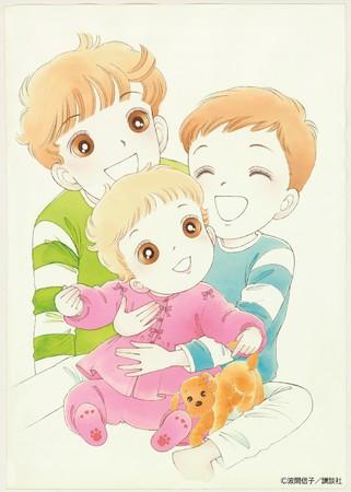 湊家に3人目が誕生!ますますにぎやかに、幸せに!