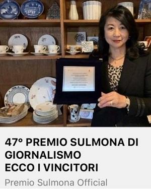 イタリア「第47回 国際プレミオスルモーナ賞 文化賞」を石川康子さんが受賞