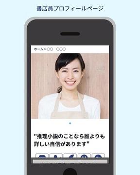※掲載画像のWeb画面はイメージです。