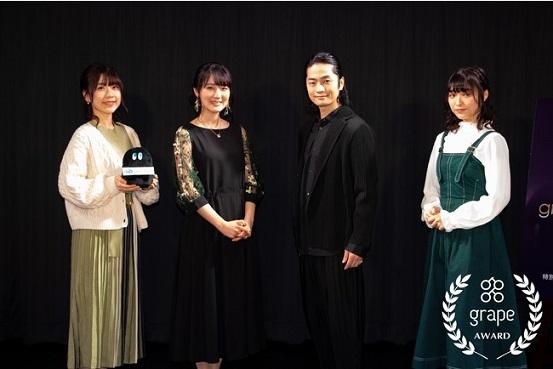 エッセイコンテスト「grape Award 2020」受賞作品を発表