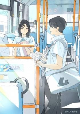 【カクヨム甲子園2020】高校生限定文学コンクールの最終選考結果が発表!