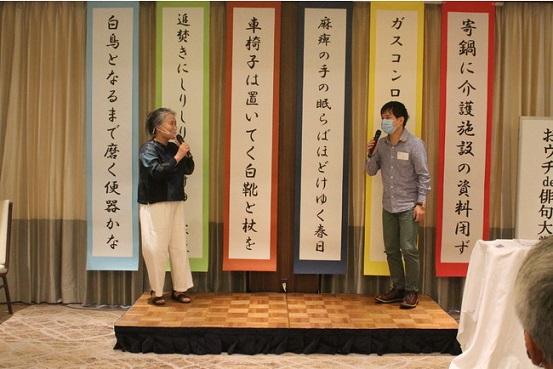 第2回「おウチde俳句大賞」は大阪府の俳号「ぐでたまご」さんが見事受賞しました