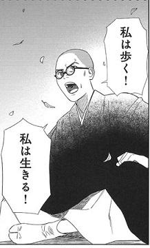 「漫画 山頭火」コマ抜粋4