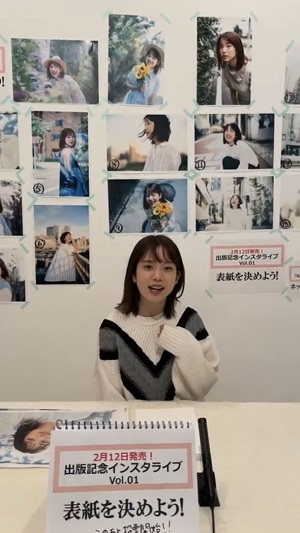 インスタLIVEの様子 (C) Ayaka Hironaka, tv asahi